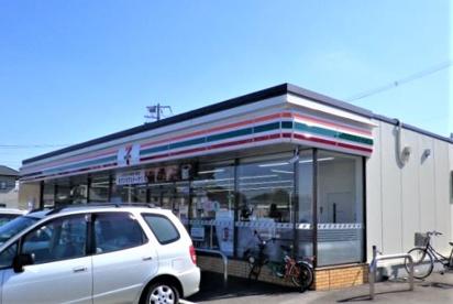 セブンイレブン 小山犬塚6丁目店の画像1