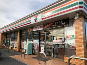 セブンイレブン 東松山元宿店の画像1
