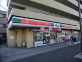 サンクス大和高座渋谷店