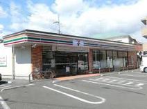 セブンイレブン 八王子暁町1丁目店