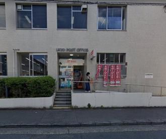 右京郵便局の画像1