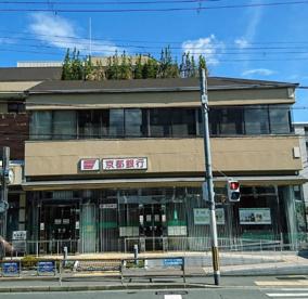 京都銀行西四条支店の画像1