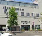 京都中央信用金庫西院支店