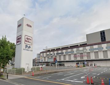 イオン 京都五条店の画像1