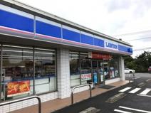 ローソン 太田細谷町店