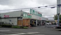 業務スーパー 岩瀬川店