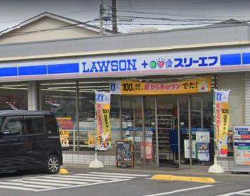 ローソン LAWSON+スリーエフ藤沢羽鳥中学校前店の画像1
