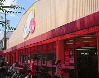 バリュー100 茨木太田店の画像1