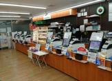 ファミリーマート 阪大病院店