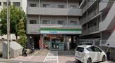 ファミリーマート 米田総持寺店