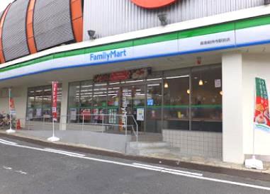 ファミリーマート 阪急総持寺駅前店の画像1