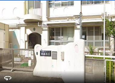 茨木市立認定こども園西幼稚園の画像1