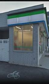 ファミリーマート 茨木玉櫛二丁目店の画像1