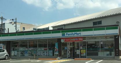 ファミリーマート 茨木西河原店の画像1