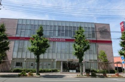 静岡銀行成子支店の画像1