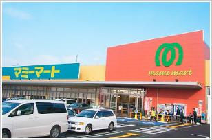 マミーマート光ヶ丘店の画像1