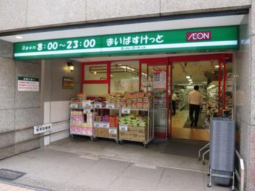 まいばすけっと 江東亀戸6丁目店の画像1