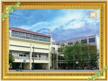 横浜市立榎が丘小学校の画像1