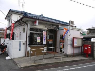 羽曳野恵我之荘郵便局の画像1