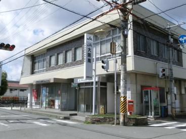 JA大阪南高鷲支店の画像1