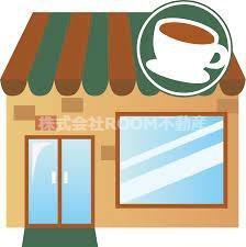 コーヒーの田中の画像1
