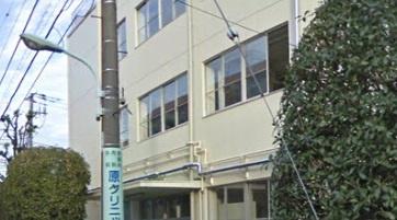 中野神明小学校の画像1