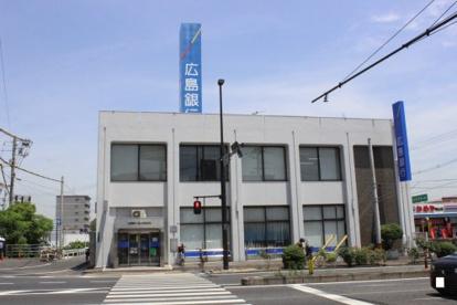 広島銀行 福山手城支店の画像1