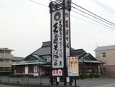 天竜そばニュー藤屋 渡瀬店