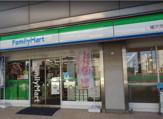 ファミリーマート 横浜青木町店