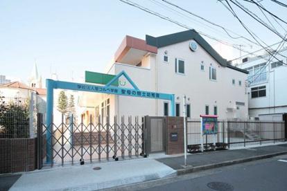 聖母の騎士保育園の画像1