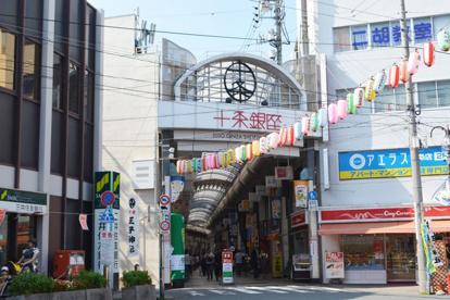 十条銀座商店街の画像1