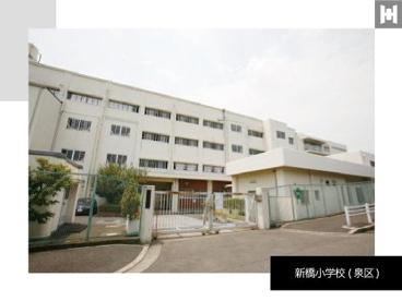 新橋小学校の画像1