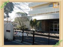 緑園西小学校