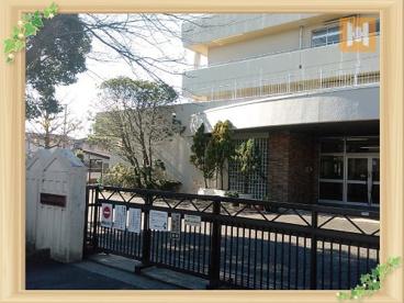 緑園西小学校の画像1
