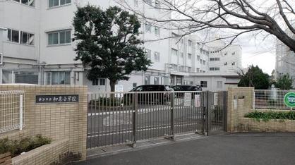 和泉小学校の画像1