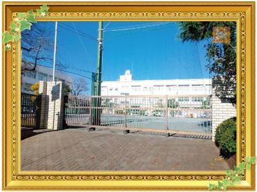 東中田小学校の画像1