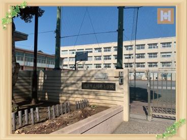 川井小学校の画像1