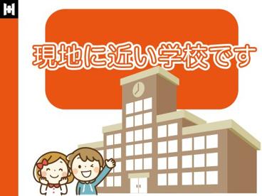 若葉台中学校の画像1