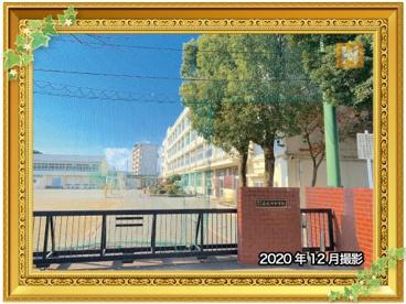 左近山中学校の画像1