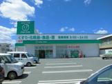 ZAG ZAG(ザグザグ) 松永店