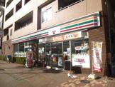 セブンイレブン 墨田吾妻橋3丁目店