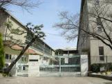 茨木市立三島小学校
