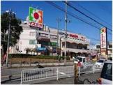 Izumiya(イズミヤ) 交野店