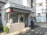 高井戸警察署 上高井戸交番
