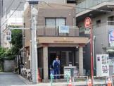大崎警察署 西五反田交番