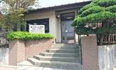 富士見丘医院
