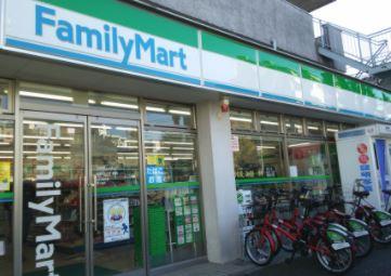 ファミリーマート高野台一丁目店の画像1