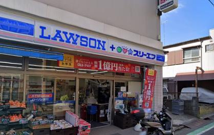 ローソン・スリーエフ 清水ヶ丘店の画像1