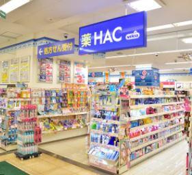 ハックドラッグピーコック高野台店の画像1