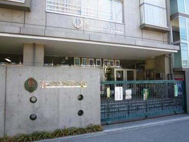 世田谷区立東深沢小学校の画像1